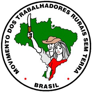 社会的連帯経済と強いつながりのある、ブラジルの土地なし農民運動のロゴマーク