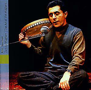 アリム・カスィモフの仏盤CD(OCORA-561112)