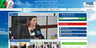アルジェリア政府社会開発局のサイト