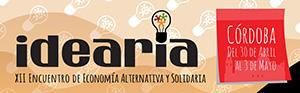 第12回IDEARIAのロゴ