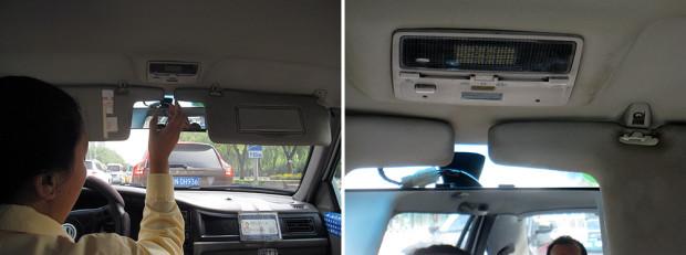 タクシーのにせ札識別のためのブラックライト