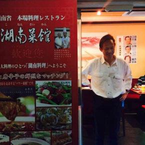 歌舞伎町案内人から学ぶ日本