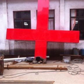 中国における「家庭教会」の広がりと当局の教会破壊、十字架撤去