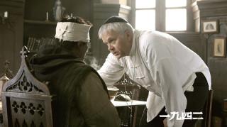 ミーガン神父と安西満宣教師 映画『温故1942』より
