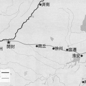 「現在の黄河と廃黄河」の地図