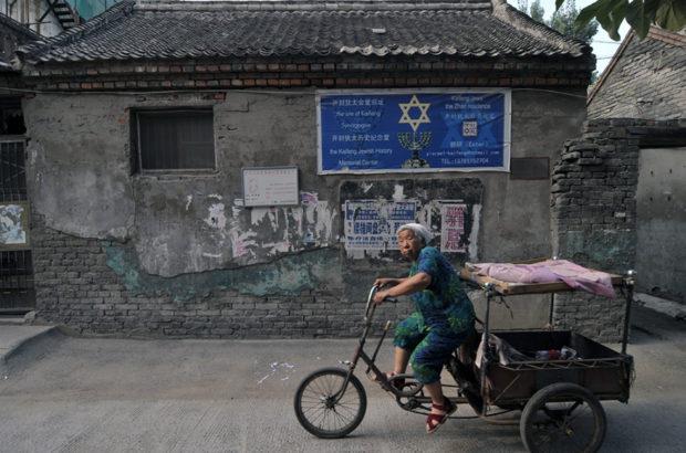 南教経胡同。ユダヤ人居住区だったことを示すフラッグが目をひく