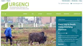 産直提携の国際ネットワークURGENCIのサイト