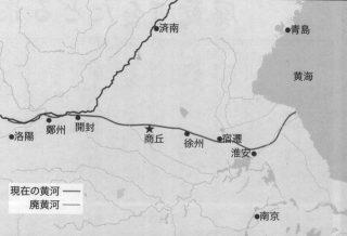 現在の黄河と廃黄河、および商丘の位置(NIKKEI GALLERYより転載)