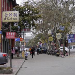 徐州──廃黄河と項羽の故郷