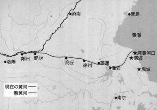 廃黄河地図:現在の黄河と廃黄河、および塩城の位置(NIKKEI GALLERY104号より転載)