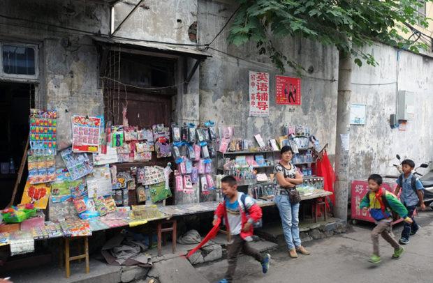 楚州区にある駙馬巷。周恩来旧居はこの路地のなかにある