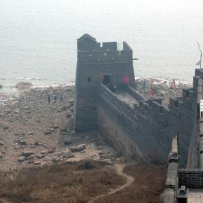 山海関──遼西回廊の要衝