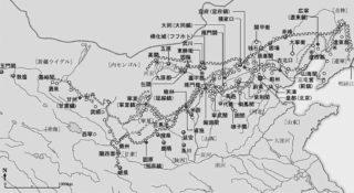 万里の長城全図(株式会社日立デジタル平凡社/世界大百科事典より)