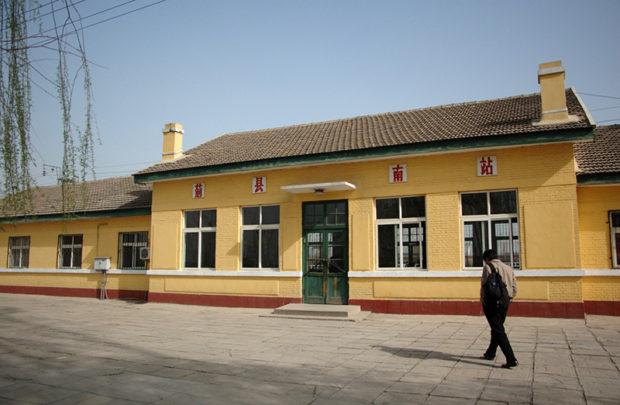 薊県南駅。秦皇島から3時間半、県城から遠く離れていて乗降客は少ない