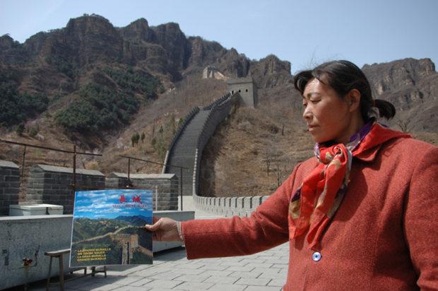 物売りの女性。薊県の山岳地帯に住む数少ないキリスト教徒だ