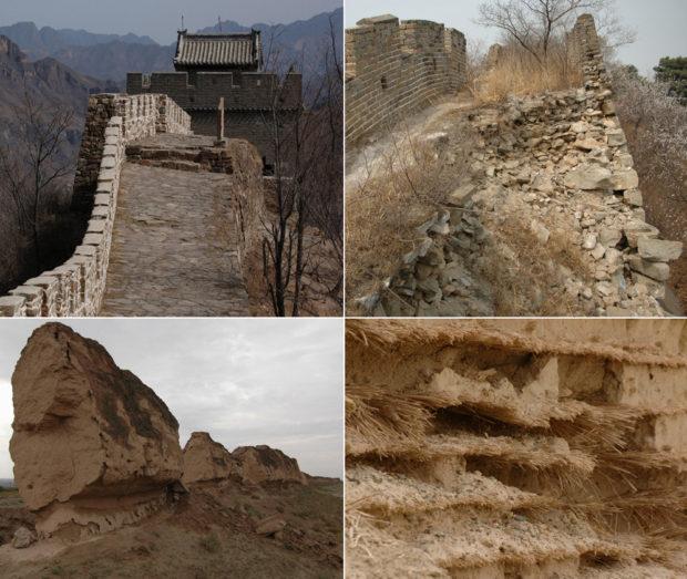 長城の構造