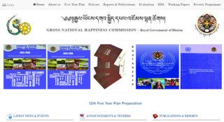 ブータン国民総幸福量委員会のサイト