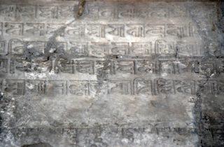 雲台の内壁に刻された梵語