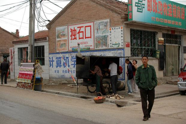 独石口の中心街。赤城や張家口行きのバスはここから発車した