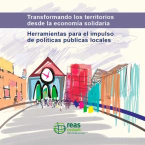 バスク発の社会的連帯経済推進諸政策