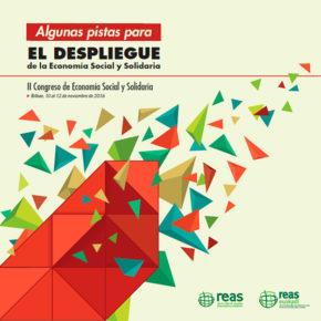 第2回社会的連帯経済会議(2016年11月、スペイン・ビルバオ市)の 報告書より