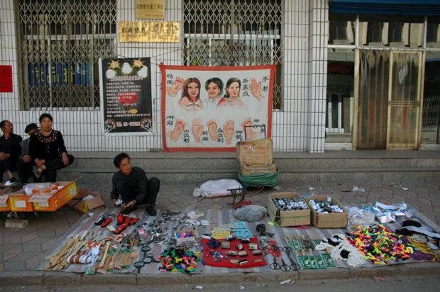 鼓楼の近くで店開きする露天商。大抵の生活雑貨が揃っていた