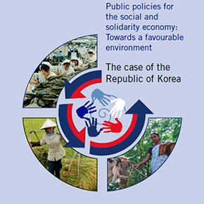 韓国における社会的連帯経済関係の公共政策についてのILOの報告書