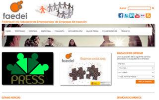 包摂企業総連合会のサイト