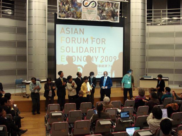 2009年11月に東京の国連大学で開催された第2回アジア連帯経済フォーラム