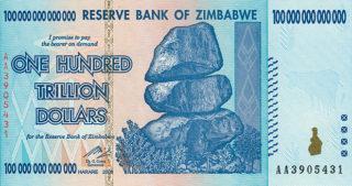 100兆ジンバブエドル札(出典: Wikipedia)