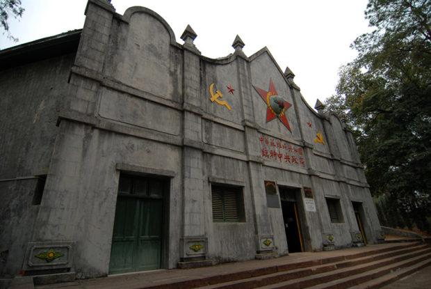中華ソヴィエト共和国臨時中央政府大礼堂:江西省瑞金の中央革命軍事委員会旧址の中に保存されている