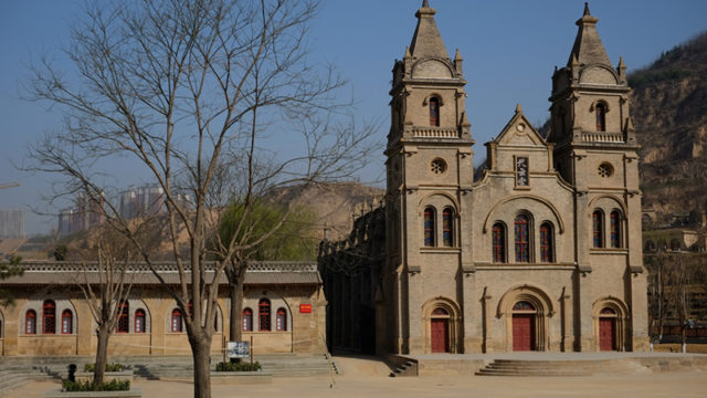 魯迅芸術学院:延安の北郊外に位置する橋児溝に残る天主堂。魯芸はここを校舎として使っていた