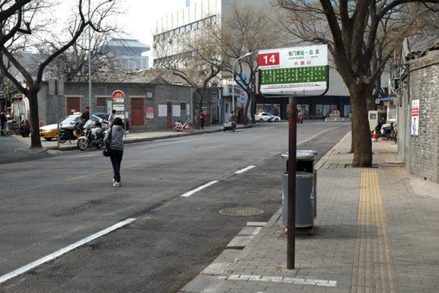 現在の六部口:長安街から一歩入ると、往年の静かな北京の町並みが残っている