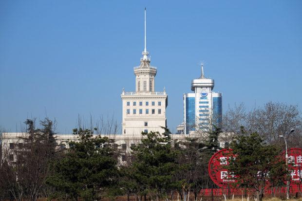 廣播大楼:復興門外に現在も健在。1958年から1980年代まで放送ビルとして使われた