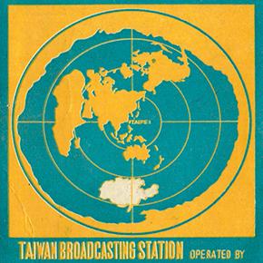 自由中国之声の成立と初期の日本語放送(1949~1970)