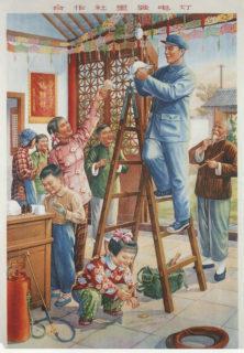 合作社に電灯をつける(中国革命宣伝画、「CHINESE PROPAGANDA POSTERS」TASCHENより)