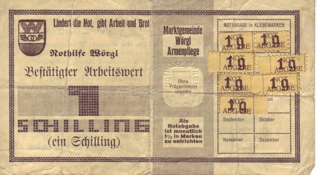 オーストリアのヴェルグル市役所が1932~1933年にかけて発行した1シリング紙幣(Wikipedia)。右側にスタンプを貼る必要があった。
