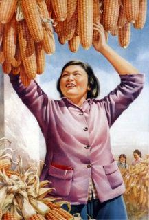 トウモロコシの収穫。大躍進で豊作の農村(「CHINESE PROPAGANDA POSTERS」TASCHENより)