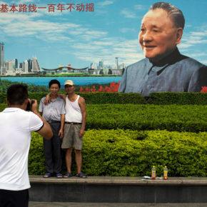 蒋経国と鄧小平──二つの改革開放