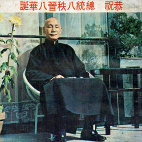 外交環境の変化と日本語放送の脱皮(1971~1980)