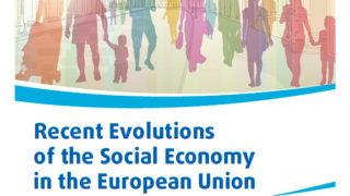 「EUにおける社会的経済の最近の進化」の表紙