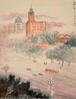 北京の西長安街(1961年)。塔のある建物は電報大楼、その後ろに見える緑の屋根が民族文化宮