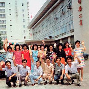 1980年代の台湾と日本語放送の変貌(1981~1990)