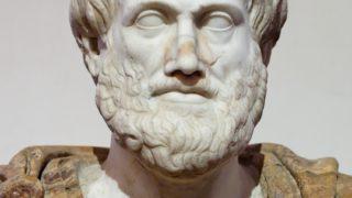 アリストテレス像(出典: Wikipedia)