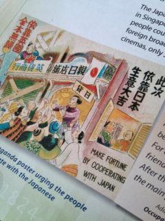 自国が「昭南島」と呼ばれていた時代を解説するシンガポールの歴史教科書。日本軍による華僑大虐殺など凄惨な史実の記述は抑えめだ