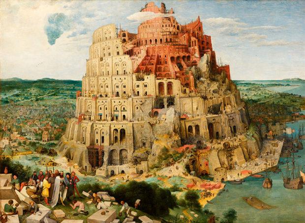 ピーテル・ブリューゲルの「バベルの塔」(ウイーン美術史美術館蔵、ウィキペデイア)