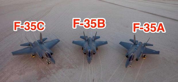 F-35ライトニングⅡの3機種。左から空母用、海兵隊用、空軍用(codeonemagazine.com)