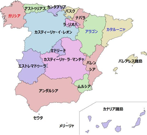 スペインの中で社会的経済法がある、または審議中の自治州(赤が制定済み、青が制定中。セウタとメリーリャはアフリカ大陸上にあるスペインの自治市)