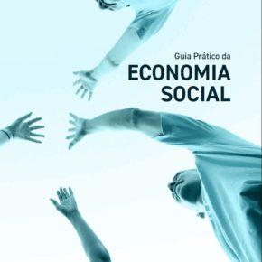 社会的経済のパンフレット──ポルトガルから学ぶ