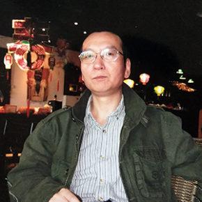 現場から劉暁波の香港論を考える その1『もし統一が奴隷化ならば』再読